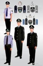 质量技术监督男士标志服