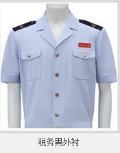 税务制服 --男、女式夏装